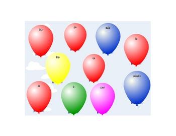 Sight Word Balloon Pop!