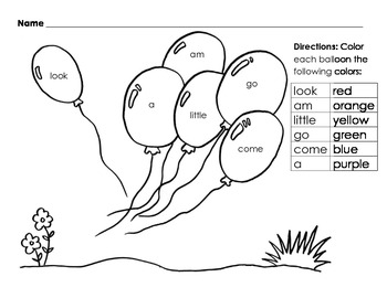 Sight Word Balloons Color by Number