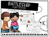 Sight Word Battleship Game