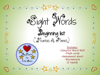 Sight Word Beginner List