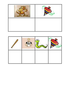 Sight Word Beginning Sound Puzzle