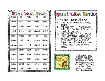 Sight Word Bingo Activity