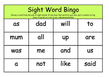 Sight Word Bingo #1