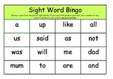 Sight Word Bingo #1