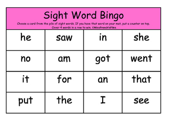 Sight Word Bingo #2