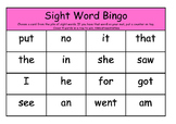 Sight Word Bingo #2