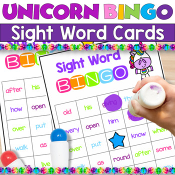 Sight Word Bingo - 30 cards includes black and white