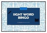 Sight Word Bingo