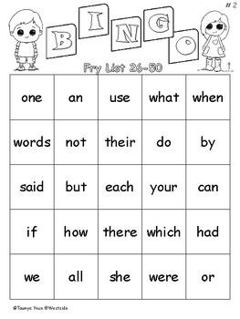 2 Sight Word Bingo BIG PRINT!
