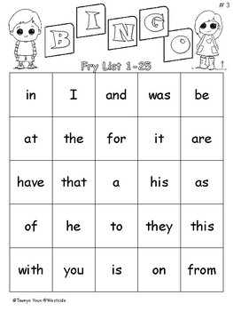 1 Sight Word Bingo BIG PRINT!