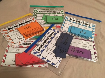 Sight Word Bingo Board and Card BUNDLE