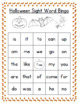 Sight Word Bingo Bundle