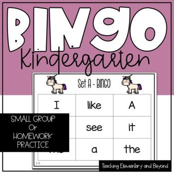 Sight Word Bingo Activity Bundle {Differentiated Instruction Resource}