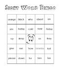Sight Word Bingo Cards