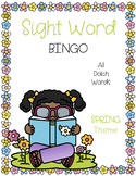Sight Word Bingo {Dolch Bundle} Spring Theme