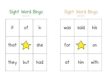Sight Word Bingo - Dolch List 1