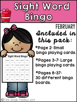 Sight Word Bingo (February theme)