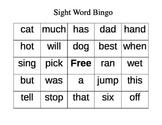 Sight Word Bingo- First Grade