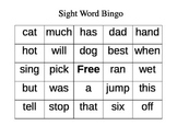 Sight Word Bingo- First Grade