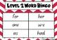 Sight Word Bingo Game Level 2