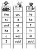 Sight Word Bingo Ladders - words 1-12