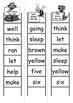 Sight Word Bingo Ladders - words 109-120