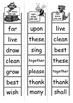 Sight Word Bingo Ladders - words 205-220