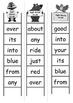 Sight Word Bingo Ladders - words 73-84