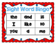 Sight Word Bingo - List A