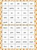 Sight Word Bingo:  PrePrimer and Primer Edition