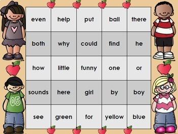 Sight Word Bingo Bundle for 2nd grade {Units 1-6}