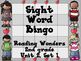 Sight Word Bingo for Reading Wonders 2nd grade {Unit 2}