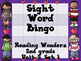 Sight Word Bingo for 2nd grade {Unit 5}