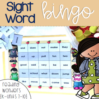 Sight Word Bingo for Kindergarten {Units 7-10}