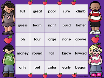 Sight Word Bingo for 1st grade {Unit 5}