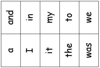 Sight-Word Bingo- Set 1