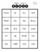 Sight Word Bingo ~ Set 2