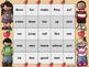 Sight Word Bingo for Reading Wonders 1st grade {Unit 1}