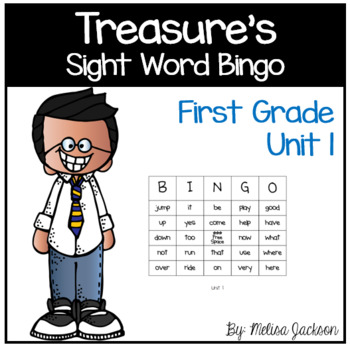 Sight Word Bingo Unit 1 Macmillan/McGraw-Hill Treasures First Grade