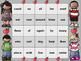 Sight Word Bingo for Reading Wonders 1st grade {Unit 2}