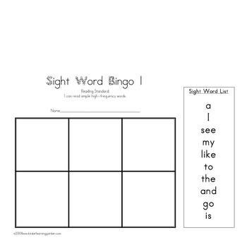 Sight Word Bingo Worksheets