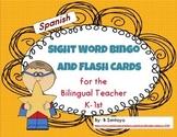 Sight Word Bingo and Flash Cards - Spanish