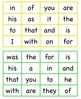 Sight Word Blackout 1-20