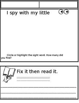 Sight Word Blank template (editable) by Shelby Junot   TpT