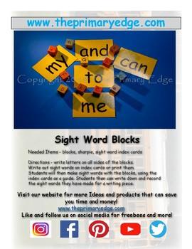 Sight Word Blocks