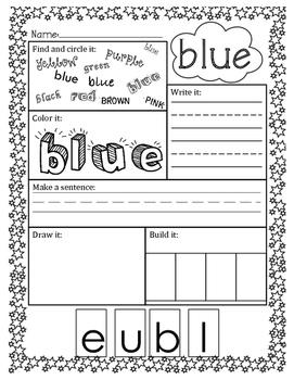 Sight Word - Blue