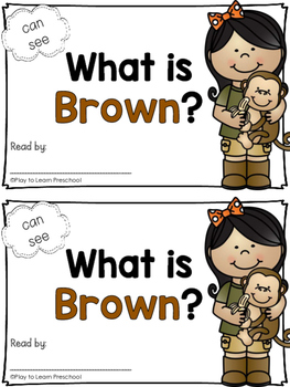 Sight Word Book - BROWN