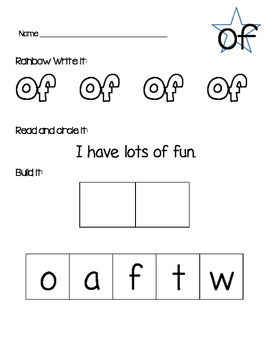 Sight Word Book Build and Write