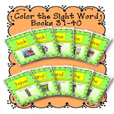 Sight Word Book Bundle, Set 4- Look, Me, Have, And, He Color the Sight Word Book