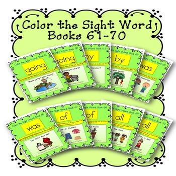 Sight Word Book Bundle, Set 7
